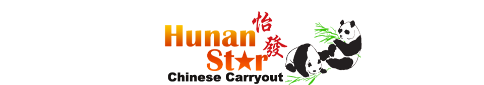 Hunan Star Chinese Restaurant